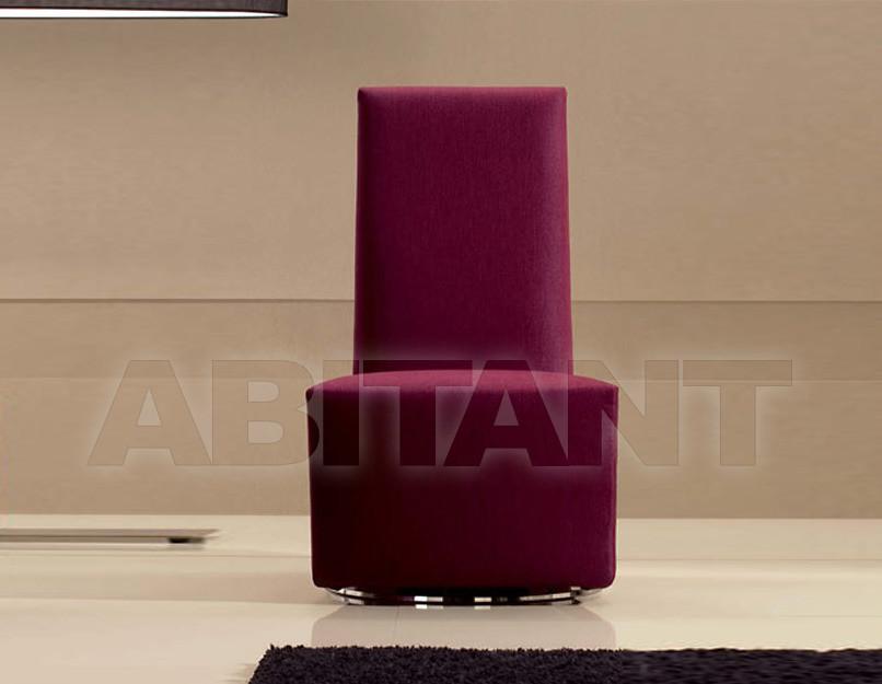 Купить Кресло REA CTS Salotti 2010 PG 57