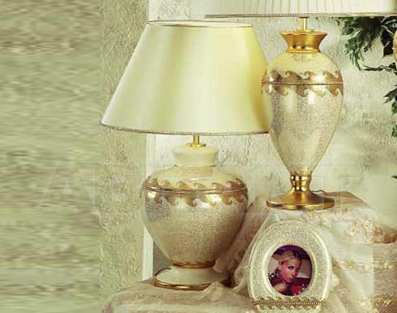 Купить Лампа настольная Sarri Royal 96535G M51