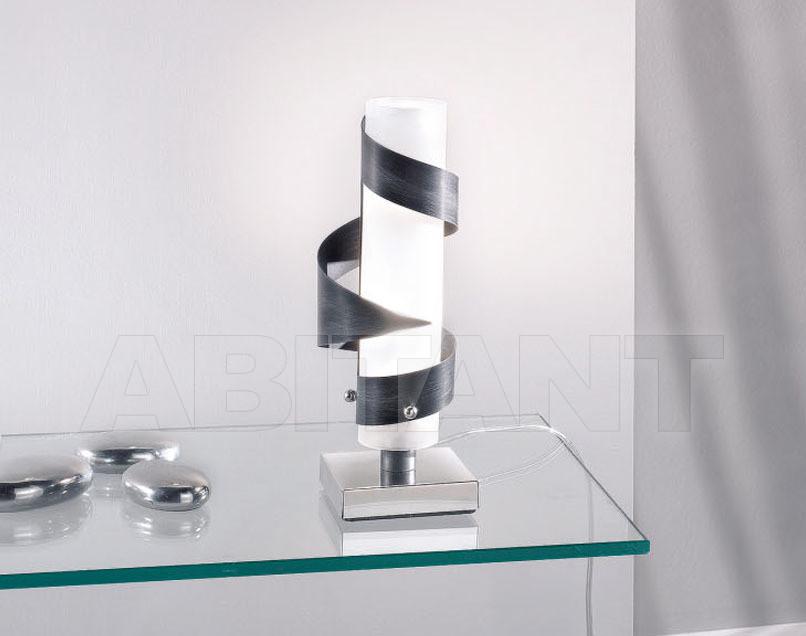 Купить Лампа настольная PHOENIX Masca Sommary 1836/B1 * ardesia