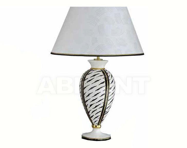 Купить Лампа настольная Sarri Savana 96685G  M23