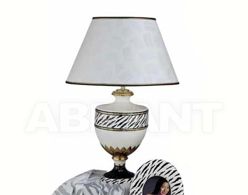 Купить Лампа настольная Sarri Savana 120685M  M23