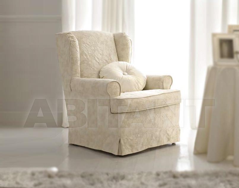 Купить Кресло Litter Beds Collection sally