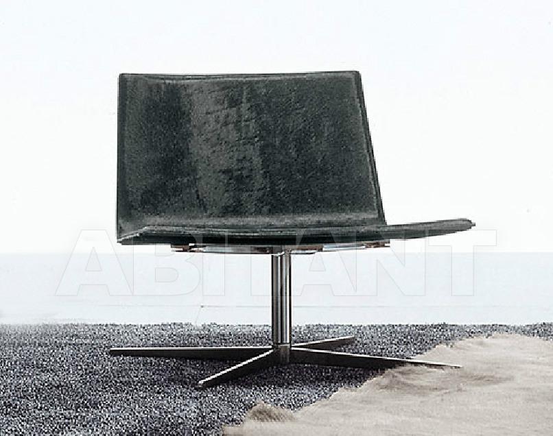 Купить Кресло Frigerio Poltrone e Divani srl News 9100