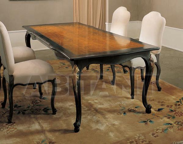Купить Стол обеденный Bertele Mobili The Finest Of All Art. 508