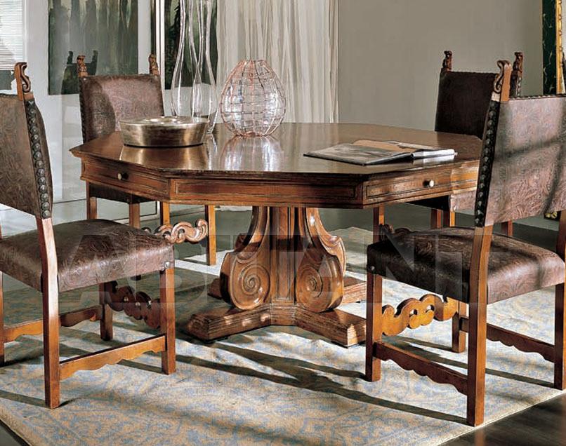 Купить Стол обеденный Bertele Mobili The Finest Of All Art. 505