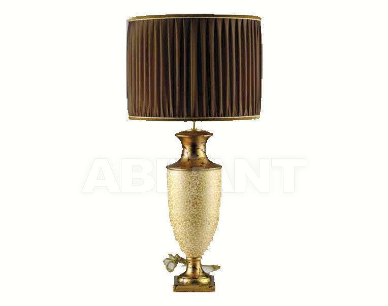 Купить Лампа настольная Sarri Damasco 150788B T46