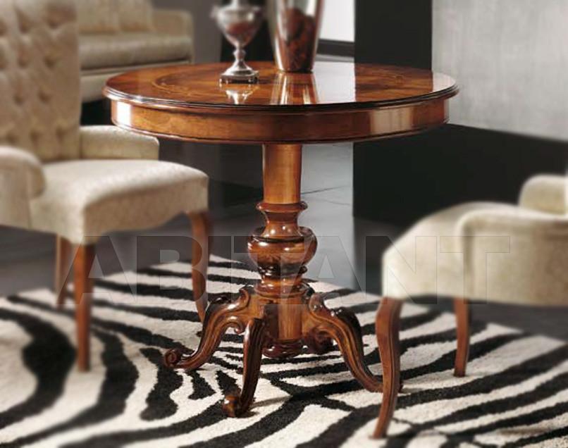 Купить Столик кофейный Modenese Gastone Leondoro ct137