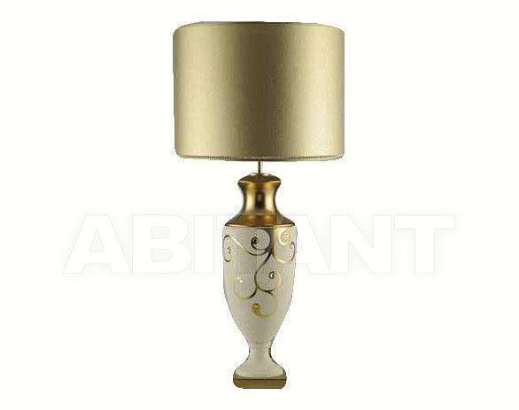 Купить Лампа настольная Sarri Paradise Gold 150278B T71
