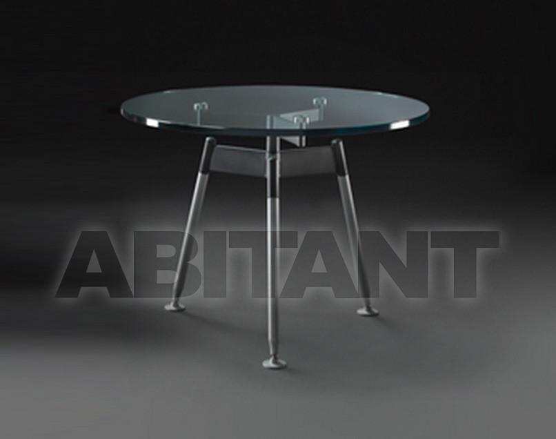 Купить Столик кофейный Meritalia Afra E Tobia Scarpa GIACOMINO
