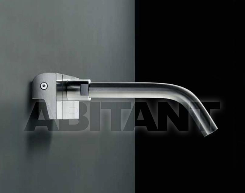 Купить Смеситель для раковины Cea Design Neutra NEU 01 S