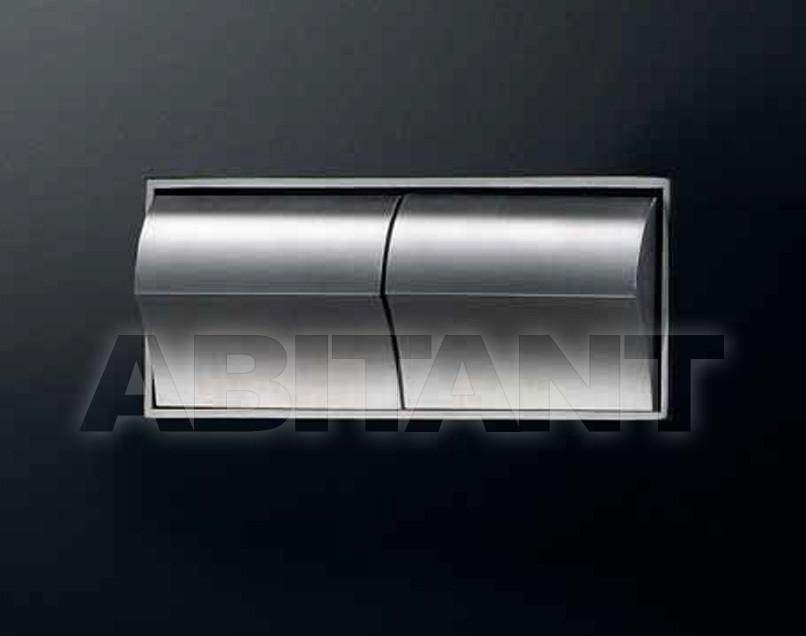 Купить Встраиваемый смеситель Cea Design Switch SWI 05 S