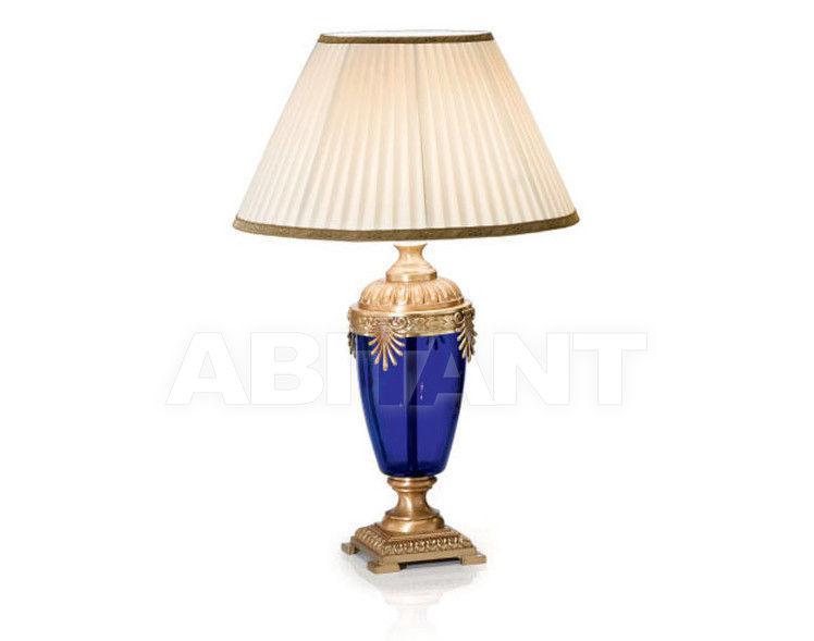 Купить Лампа настольная Zonca 45 Contract 3115711099AIT