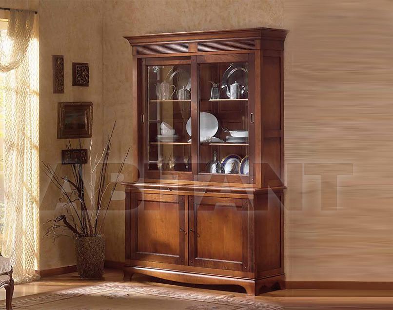 Купить Сервант AM Classic Quarto Bedroom Chambre Dormitorio 4505