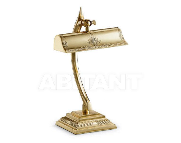 Купить Лампа настольная Zonca 45 Contract 3114106BIT
