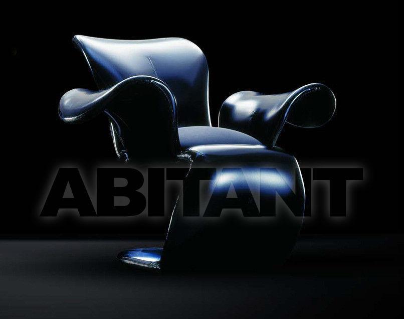 Купить Кресло Antidiva Modern Margy