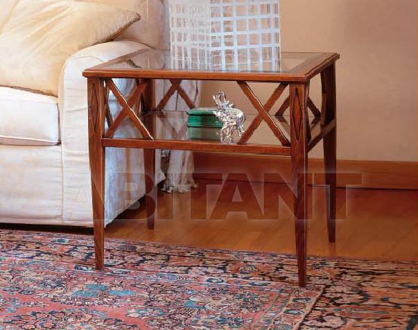 Купить Столик приставной Pacini & Cappellini Classico 3163