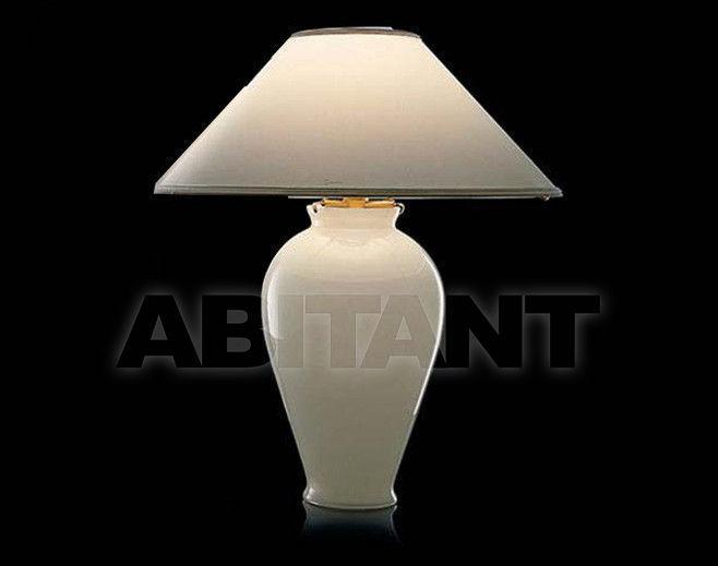 Купить Лампа настольная La Murrina Classico CLEOPATRA - L ALTA