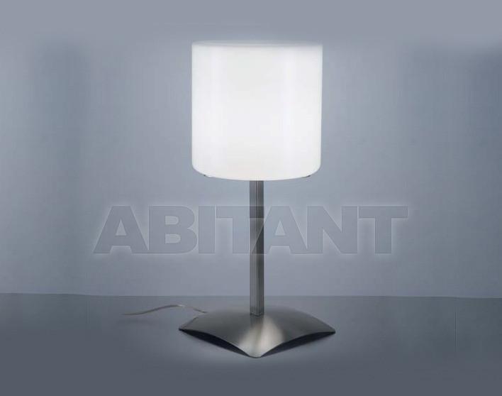 Купить Лампа настольная La Murrina Conteporanero SAROS P GRANDE