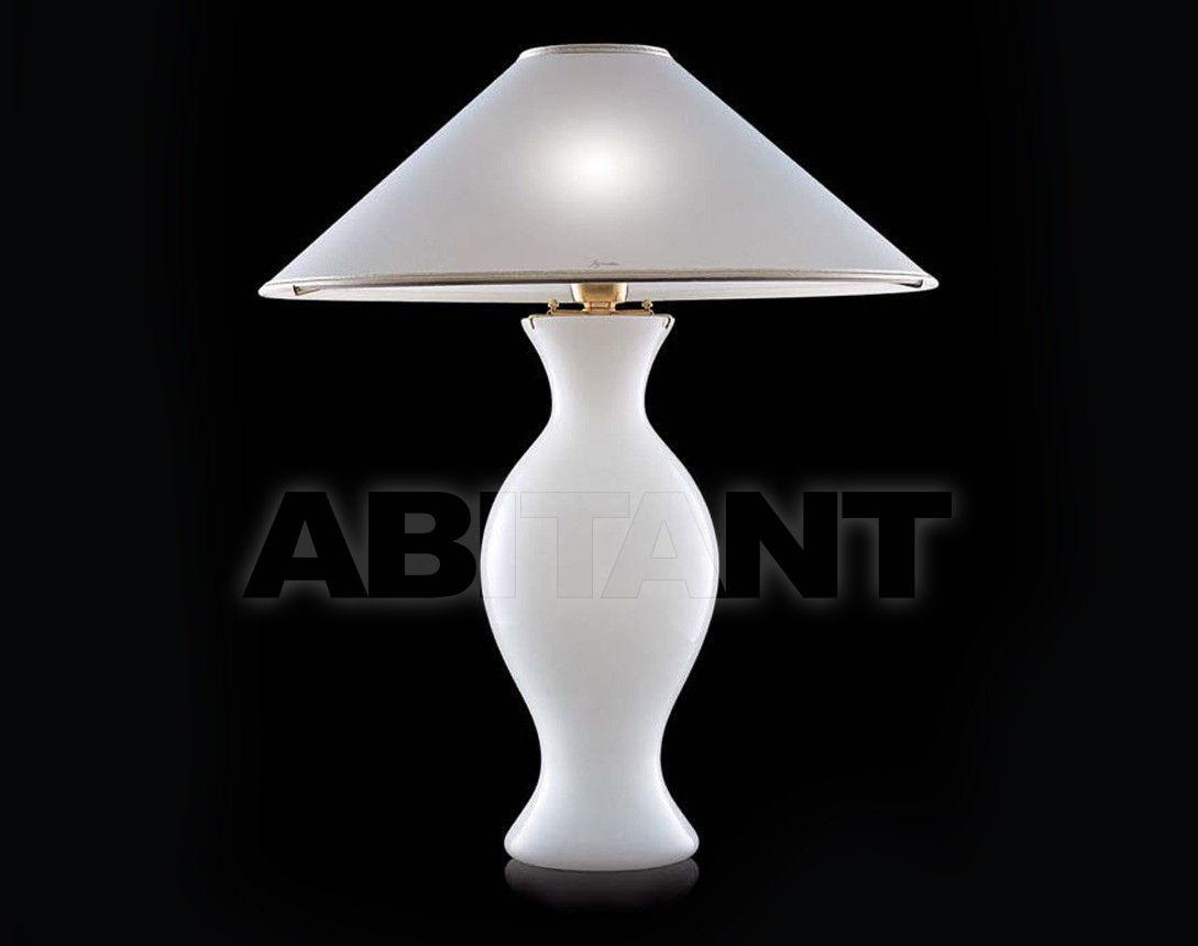 Купить Лампа настольная La Murrina Classico SELENE L