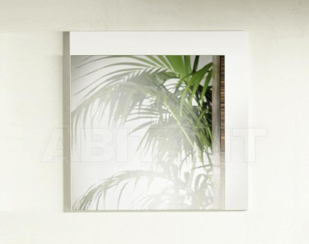 Купить Зеркало настенное GOSSIP Pacini & Cappellini Made In Italy 5524 GOSSIP