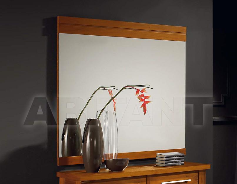 Купить Зеркало настенное Valmaux Brilliance 480