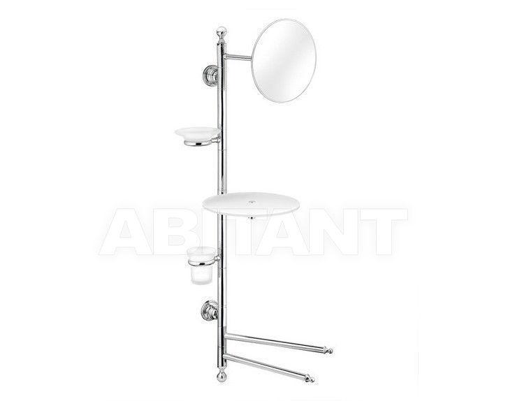 Купить Набор аксессуаров FIR Bathroom & Kitchen ABME13A1000