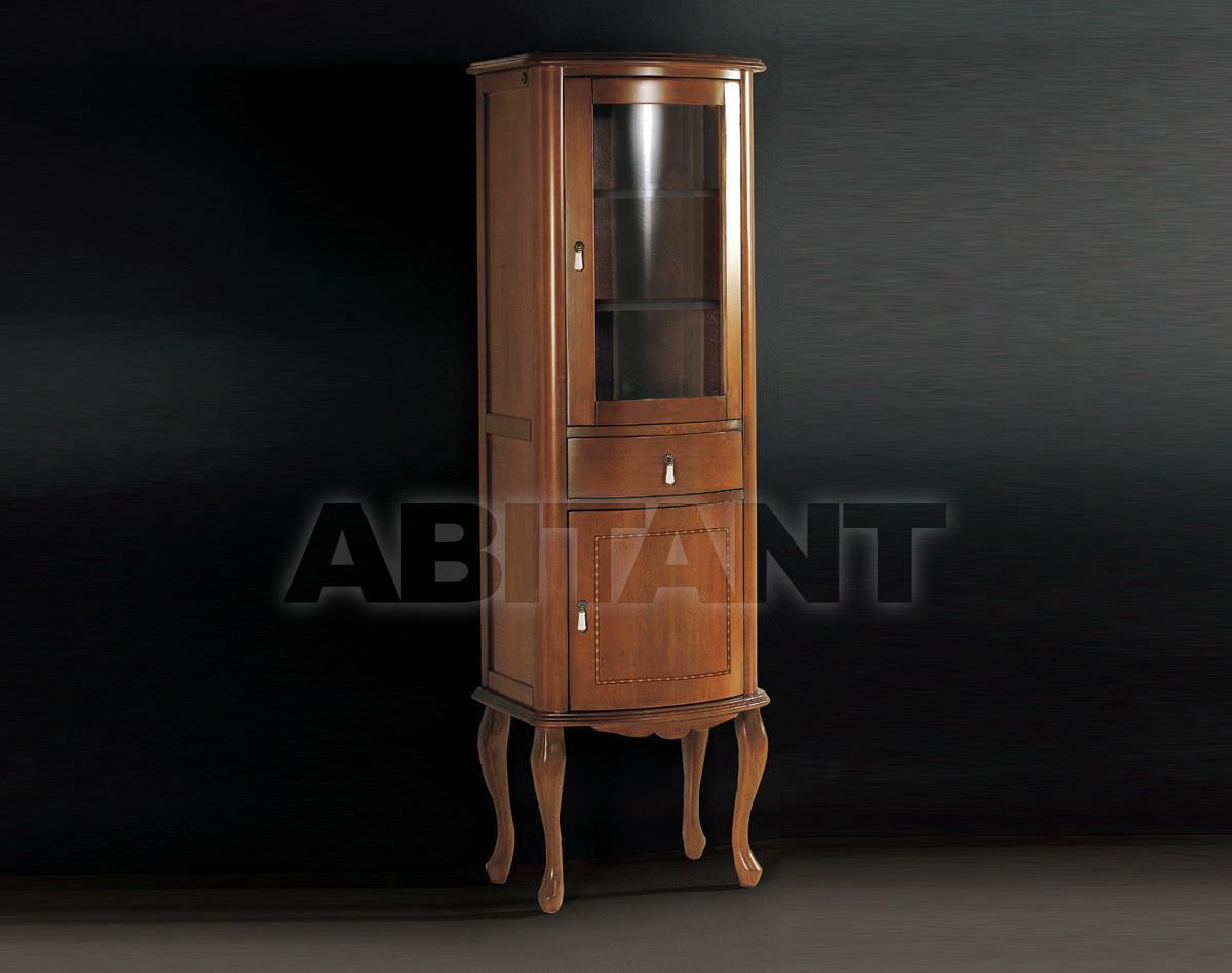 Купить Шкаф для ванной комнаты Il Tempo Del Classici VT 345