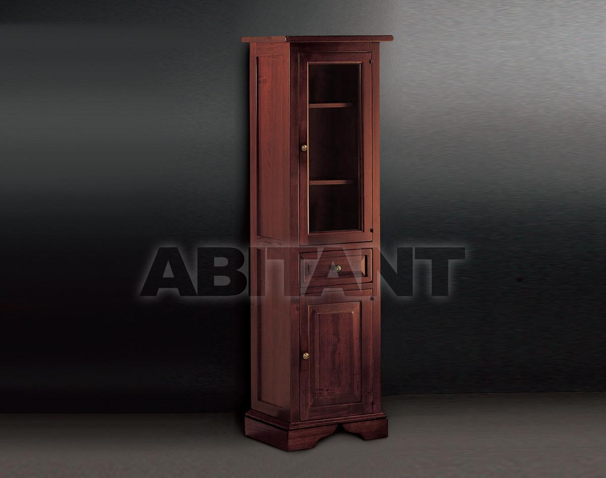 Купить Шкаф для ванной комнаты Il Tempo Del Classici VT 152