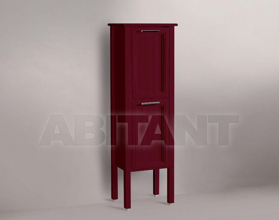 Купить Шкаф для ванной комнаты Il Tempo Del Contemporanei VT 800