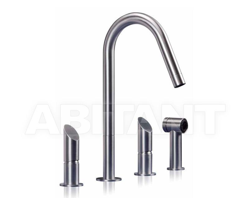 Купить Смеситель для ванны MGS Cucina 013145238B