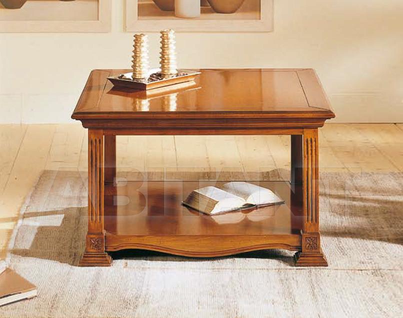Купить Столик журнальный Modenese Gastone Fenice 8670