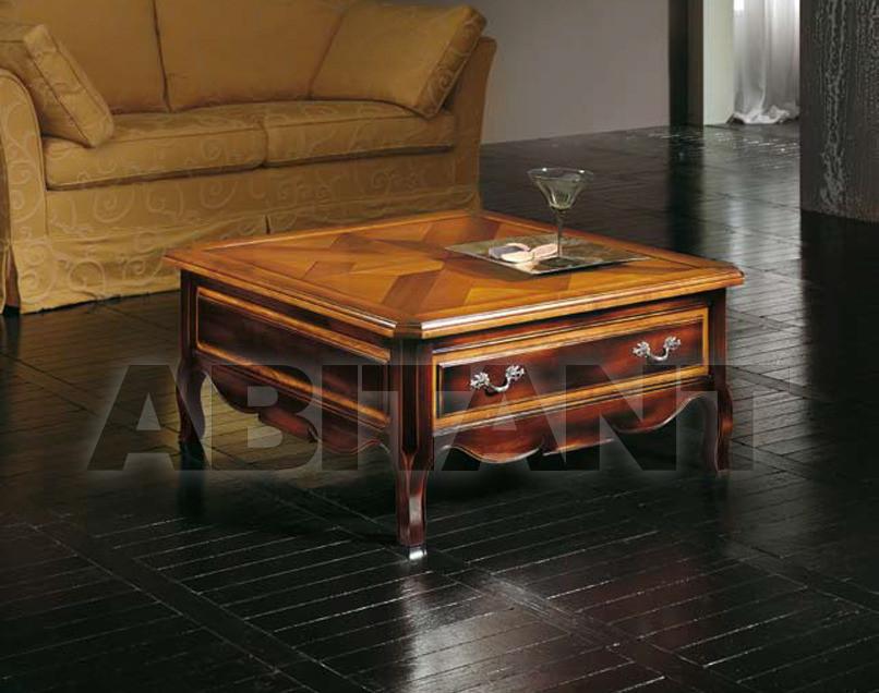 Купить Столик журнальный Modenese Gastone Fenice 8697