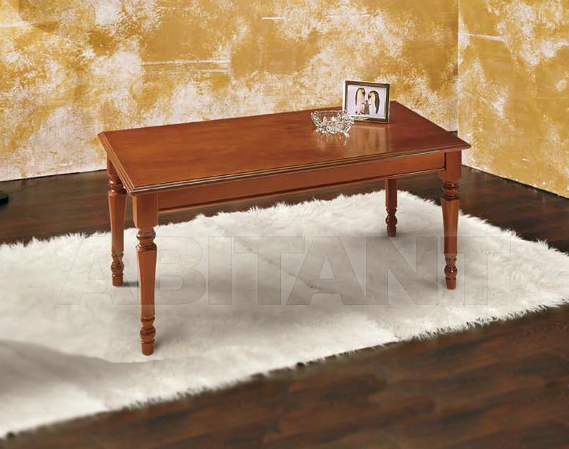 Купить Столик журнальный Modenese Gastone Fenice 8714