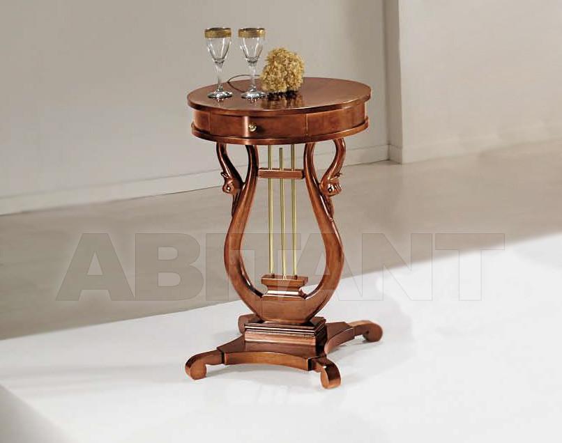 Купить Столик кофейный Modenese Gastone Fenice 8721
