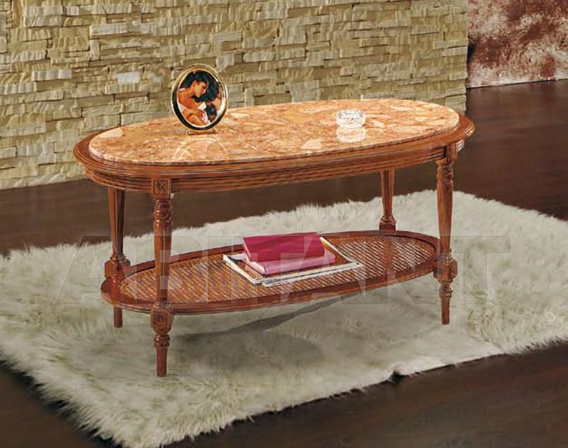 Купить Столик журнальный Modenese Gastone Fenice 8758