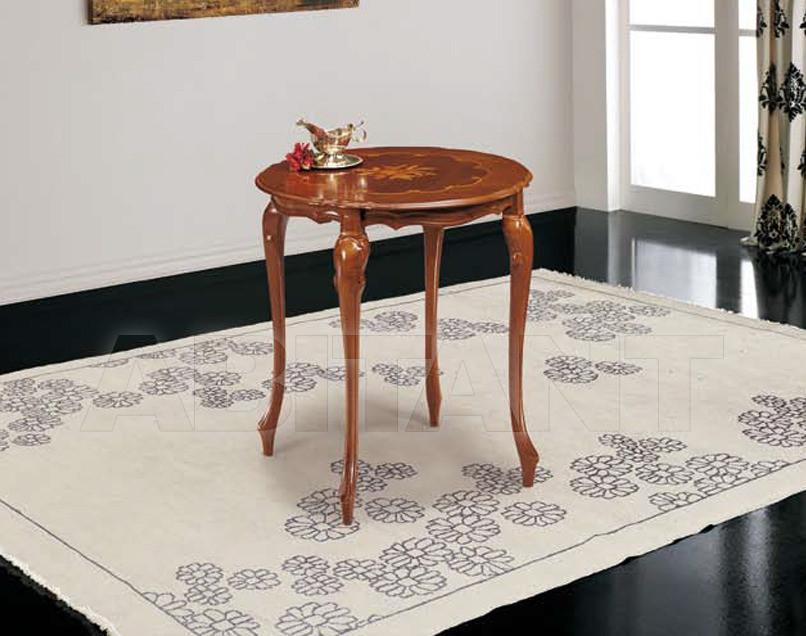 Купить Столик кофейный Modenese Gastone Fenice 8792
