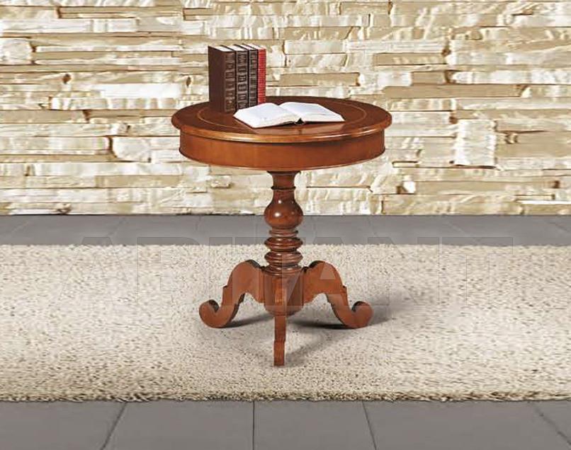 Купить Столик кофейный Modenese Gastone Fenice 8886