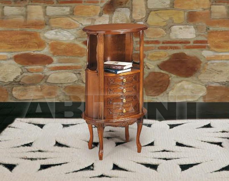 Купить Комод Modenese Gastone Fenice 8900