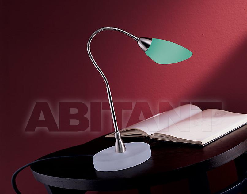 Купить Лампа настольная De Majo Contemporaneo POLI PÒ L