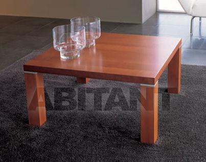 Купить Столик кофейный Tomasella Industria Mobili s.a.s. Atlante New 548
