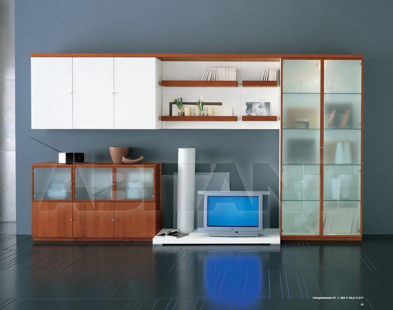Купить Модульная система Tomasella Industria Mobili s.a.s. Atlante New Composizione 61