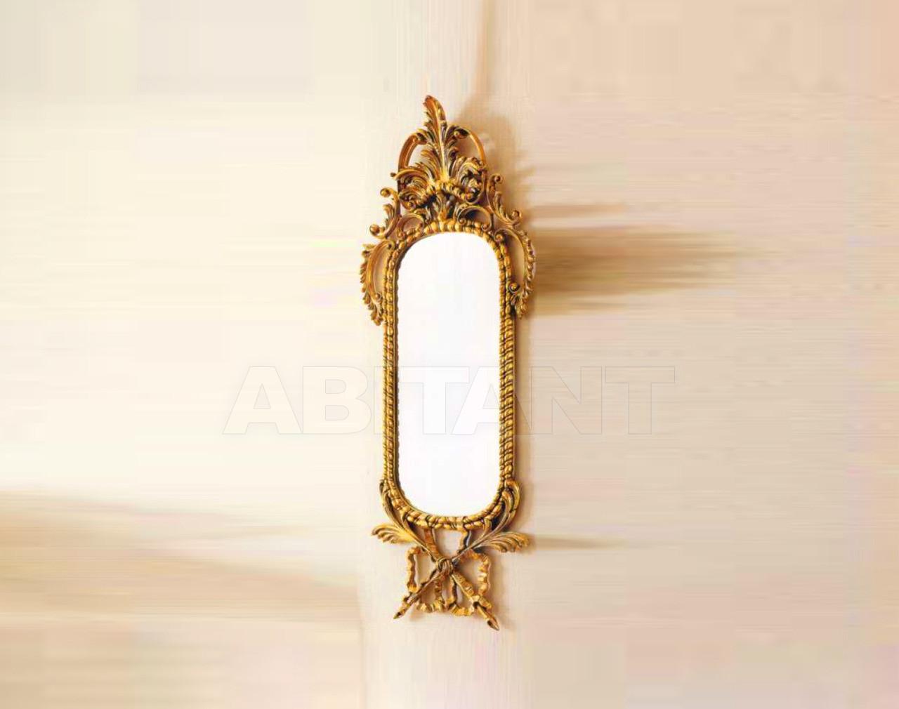 Купить Зеркало настенное Brogiato Classic 1880/G