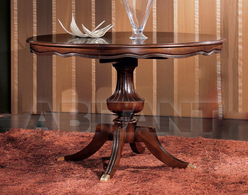 Купить Стол обеденный BS Chairs S.r.l. 2010 3008/T