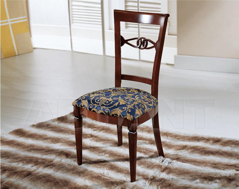 Купить Стул BS Chairs S.r.l. 2010 3020/S