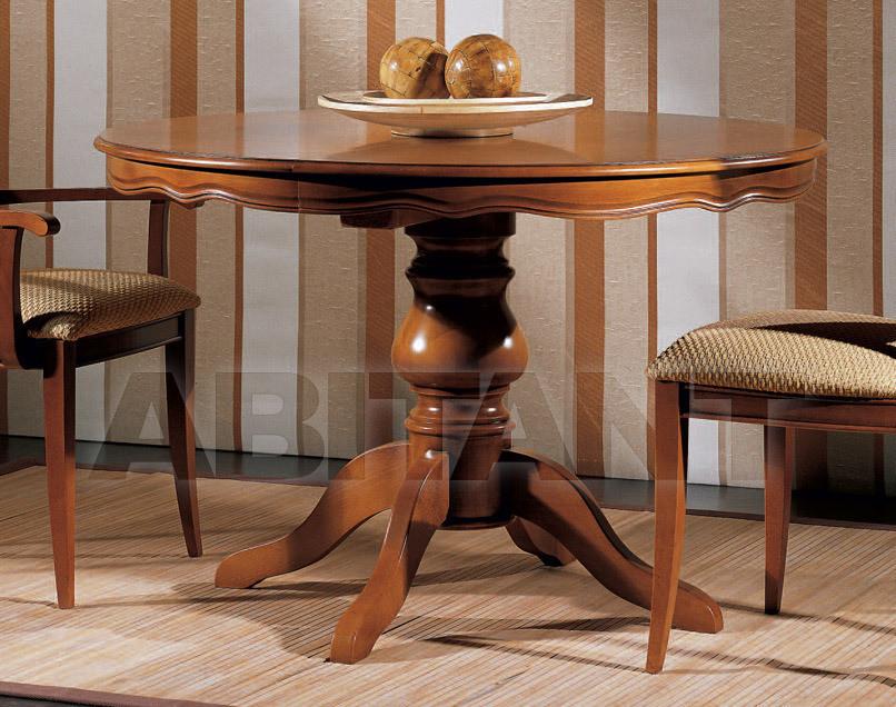 Купить Стол обеденный BS Chairs S.r.l. 2010 3021/T