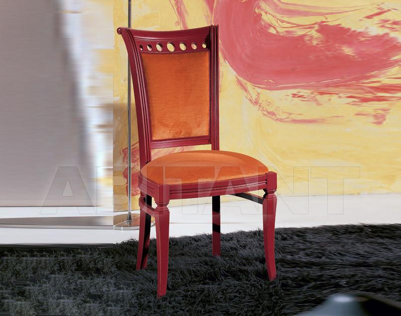 Купить Стул BS Chairs S.r.l. 2010 3049/S