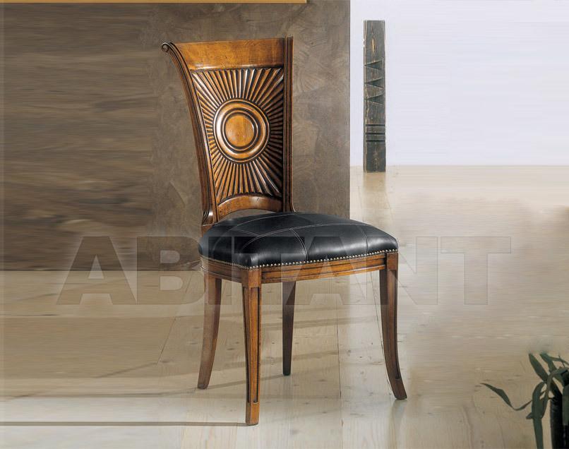 Купить Стул BS Chairs S.r.l. 2010 3153/S