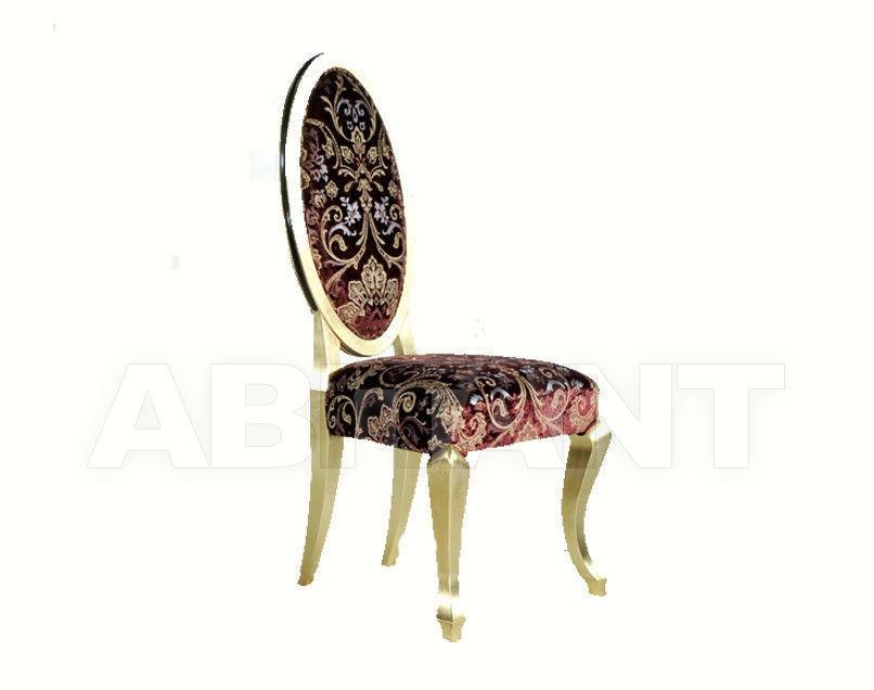 Купить Стул BS Chairs S.r.l. 2010 3223/S