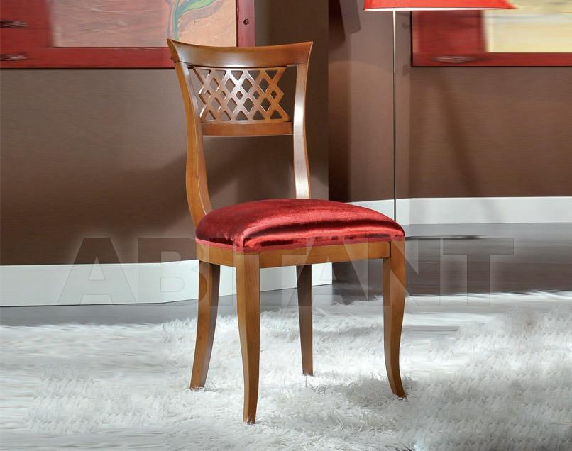 Купить Стул BS Chairs S.r.l. 2010 3237/S