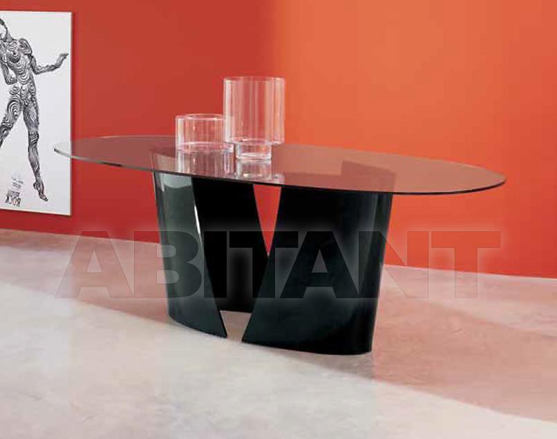 Купить Стол обеденный Miniforms Novita TP 851